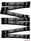 Сахар в стиках ZAMES COFFEE